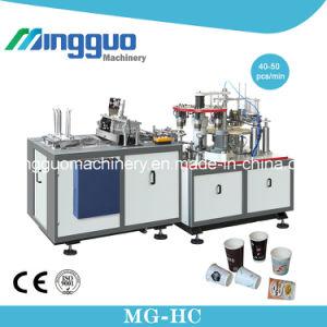 Mg-Hc vaso de papel doble pared que hace la máquina