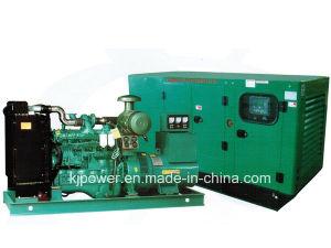 50Hz 60kVA 상표 Yuchai 중국 엔진에 의해 강화되는 디젤 엔진 발전기 세트