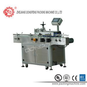 Machine à étiquettes de bouteille une machine à étiquettes latérale (ARL-01)
