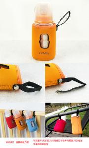 ネオプレンのびんのクーラー、挿入びん袋(BB-005)