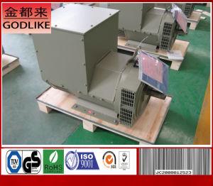 200КВА AC Двойной подшипник генераторы переменного тока с маркировкой CE, ISO
