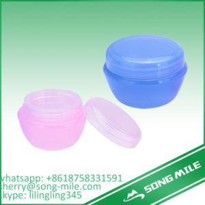 美しい15g/20g/30g/50g球の形のアクリルのクリーム色の瓶