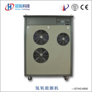 産業打抜き機の工場価格のための自由エネルギーのOxyhydrogen発電機