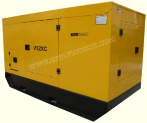 38kw/47.5kVA 침묵하는 유형 Yanmar 디젤 엔진 발전기 세트