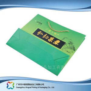 장식용 의복 음식 선물 차 (xc-bgg-007)를 위한 서류상 패킹 부대