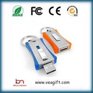 Ключ на 2 ГБ флэш-памяти Mini USB флэш-диск гаджетов