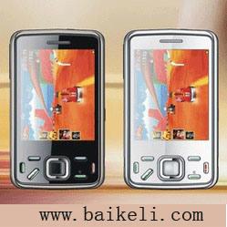 Telefone celular (T1400)