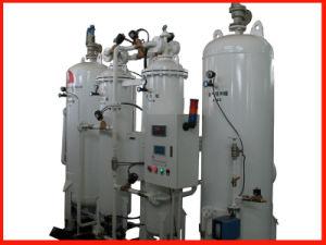 Oxygen Plant (POM1)