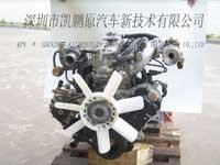 Maschine (YN36QN)