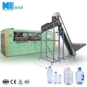[100مل-5ل] زجاجة يفجّر [موولد] يجعل آلة/صارّة ماء شراب زجاجة [بلوو مولدينغ] محبوب بلاستيكيّة معدّ آليّ سعر