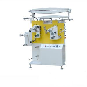 (JR-1521) 기계를 인쇄하는 정면 2 색깔 뒷쪽 1 색깔 의복 레이블