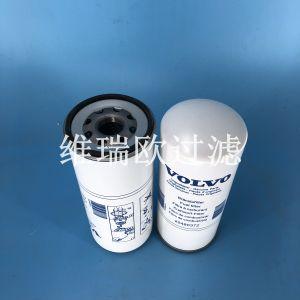 Усиленный механизм Machineryheavy-Duty топлива/гидравлического масла/22480372 воздушного фильтра