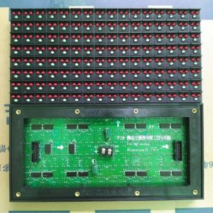 Hohe Bightness P10-1r im Freien LED Baugruppe, Fabrik-Preis P10-1r im Freienled-Bildschirmanzeige-Baugruppe