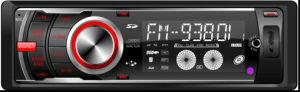 Giocatore Cl-8716 Bluetooth incorporato (CL-8716) dell'automobile CD&MP3