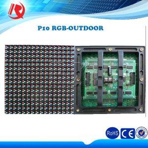 RGB屋外LEDのビデオWall/LED Sign/LEDスクリーン屋外LEDのすくいの表示P10 LEDモジュール