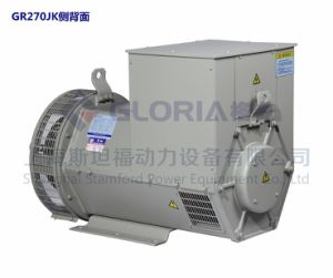 100kw Gr270 Stamford Type Brushless Alternator für Generator Sets