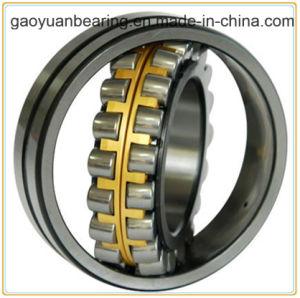 Rolamento de Rolete Auto-alinhante gaoyuan (22211)