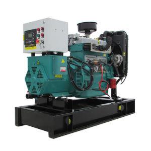 Berühmtes Gasmotor-hölzernes Energien-Erdgas-Generator-Set