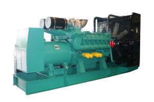 発電所装置1250kVA 1000kwの交流発電機の発電機セット