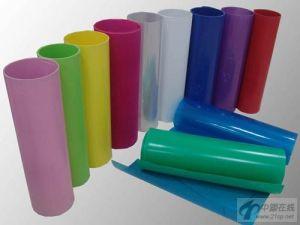 Feuille de plastique de prix des machines de l'extrudeuse