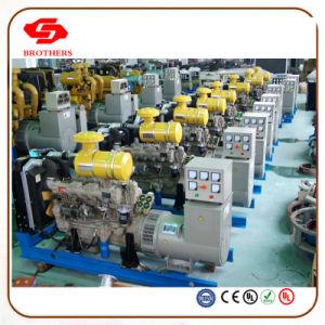 Conjunto de gerador diesel 55kw 75kw 110kw 135 kw