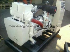 Saleのための40kw/50kVA Cummins Marine Generator
