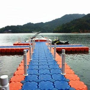 カスタマイズされた浮遊ポンツーンのドックのプラスチック浮遊プラットホーム