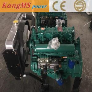 15kw-20kw Pequena Casa da fonte de alimentação de espera do gerador com Motor sem escovas conjunto gerador aberto