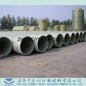高品質FRPのガラス繊維のプラスチック給水の管付属品