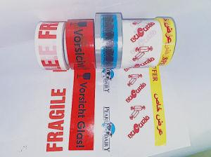 De tamaño estándar de atención al cliente Aviso frágil cinta adhesiva de BOPP Cinta Rollo Jumbo BOPP