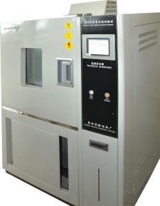 IP67 32A 2P+E FEC Bouchon industriel étanche