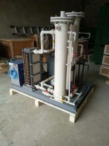 最もよい価格の販売のための新しい高い濃度ナトリウム次亜塩素酸塩の発電機