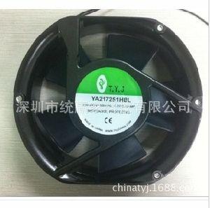 172x150x51mm Ventilador Axial de CA 17251 UL CE RoHS 110V 220V 380V Ventilación Tyj sin escobillas