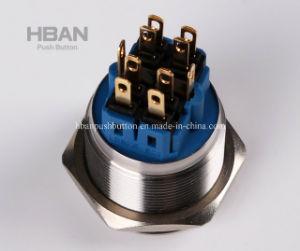 Hban 28mmのリングによって照らされる防水金属の押しボタンスイッチ