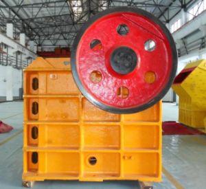 Дробилка челюсти Pex точная для вторичного задавливая завода