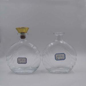Цилиндр уникальная стеклянная бутылка вина, водки и виски расширительного бачка