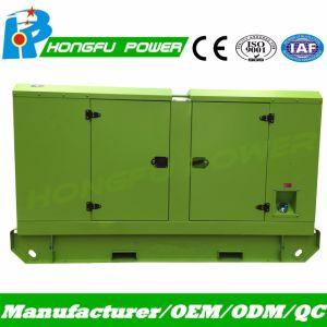 Puissance nominale de 12,8 kw/16kVA Groupe électrogène Diesel Powered by FAW dw81-23moteur 4D/17kw