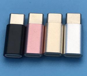남성 유형 C 접합기에 다채로운 알루미늄 쉘 마이크로 여성