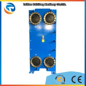 熱い販売法の熱交換器の版Bro。 35-8良質