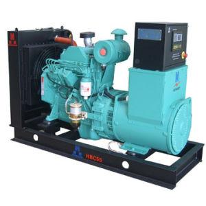generatore silenzioso diesel di 70kVA Cummins (HCM69)