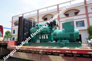 Cummins 1200kw 1500kVAのスタンバイの発電機の製造業者IP23 3段階4ワイヤー電気ディーゼル発電機