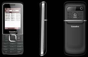 Duplo SIM telefones GSM (GD187JO)