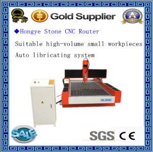 方法多目的で自然な石Ql-2040 CNCの石造り機械