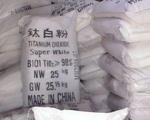 Het Dioxyde van het titanium (94% 98%)