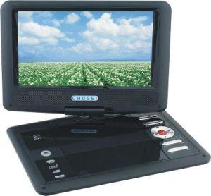 7 인치 휴대용 DVD 플레이어 (PDT-7028)
