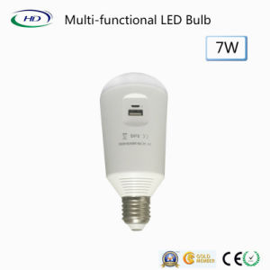 7W携帯用照明多機能LED球根