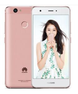 100% Original Huawei Nova 64GB Espera de placa dupla Fingerprint Recognizationo Cabo Aaco Telefone móvel 4G