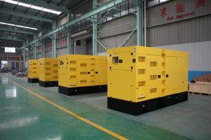 ISOおよびセリウムが付いているCummins Engine著動力を与えられる販売のための25kVA-250kVA無声ディーゼル発電機