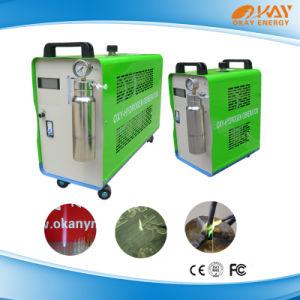 230/380V酸素の水素の燃料電池のHhoの発電機