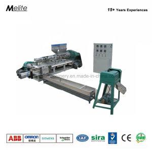 機械(MT105/120)を形作るファースト・フードボックス